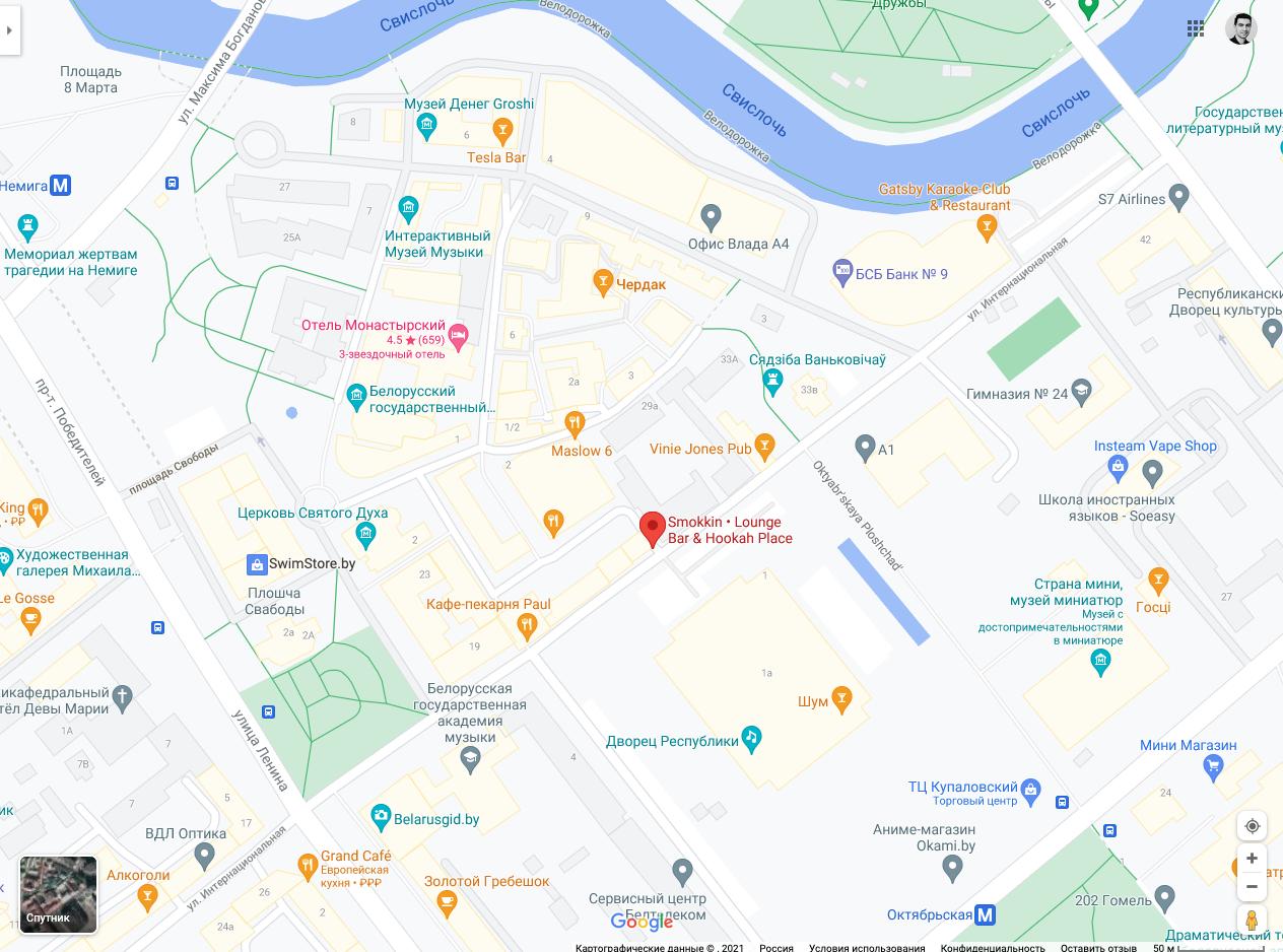 «Верхний город» в Минске — это небольшой кусок восстановленных послевоенных зданий. Ниже располагается знаменитая Зыбицкая, аналог ресторанно-барных улиц Думская и Рубинштейна в Санкт-Петербурге.