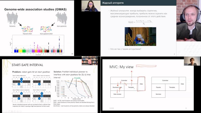Видео курсов Computer Science клуба / Блог компании Образовательные проекты JetBrains / Хабр