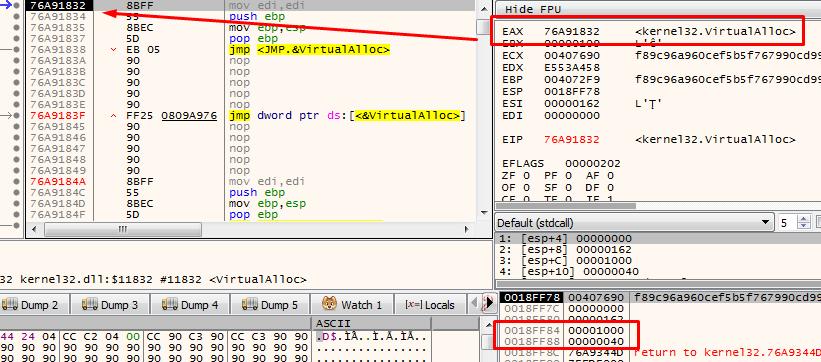 Рисунок 20. Вызов WinAPI-функции VirtualAlloc, SHA256: f89c96a960cef5b5f767990cd990c5a7a55bdf11f8320263ad4eedbe16ba5ec4
