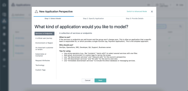 Настройка Application Perspective и критерии объединения сервисов