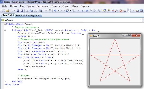 Этот код тянет как минимум на одну звезду :)