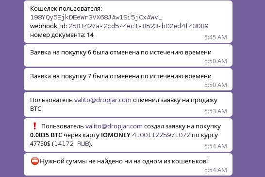 Телеграм бот для автоматизации обменника криптовалюты — IT-МИР. ПОМОЩЬ В IT-МИРЕ 2021