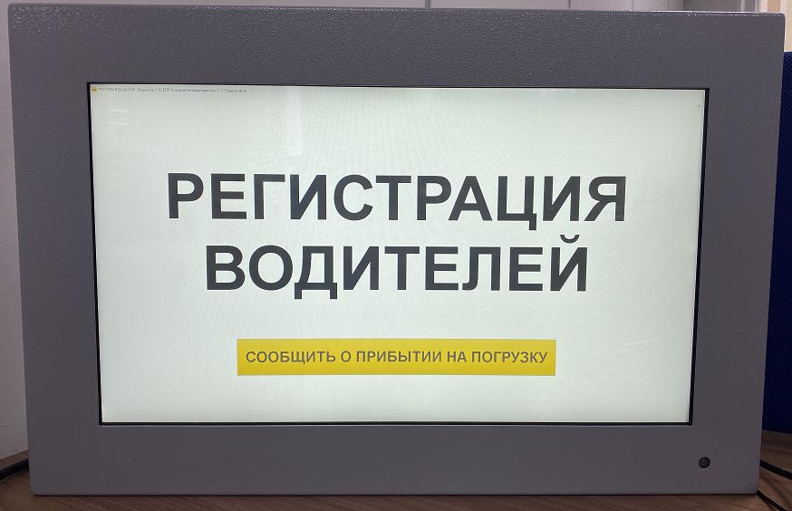 Начальный экран - крупные шрифты, большие кнопки, не промахнешься