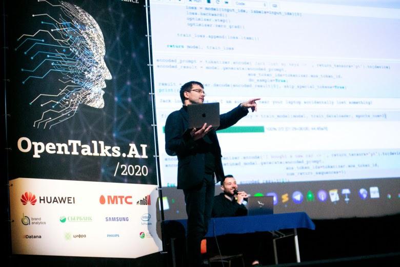 Сессия вопросов и ответов на одном из выступлений на OpenTalks.AI 2020