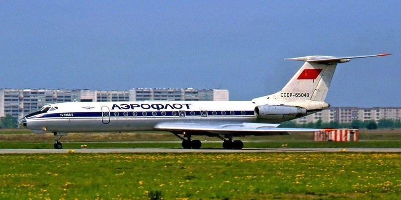 Эх опять Ту-134А