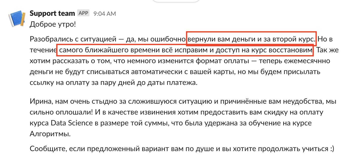 вранье - кредо сотрудников Яндекс