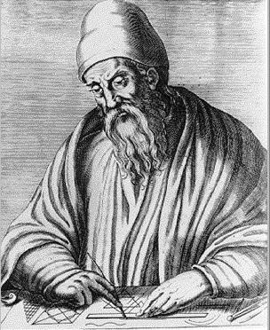 Евклид (ок. 300 г. до. н. э.) первым доказал то, что простых чисел бесконечно много.