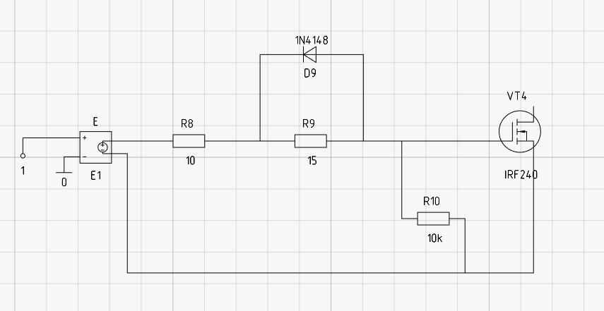 Рис. 21. Соединение элементов схемы
