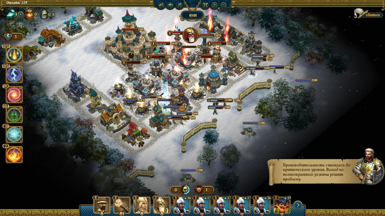Осада замка в игре Королевства