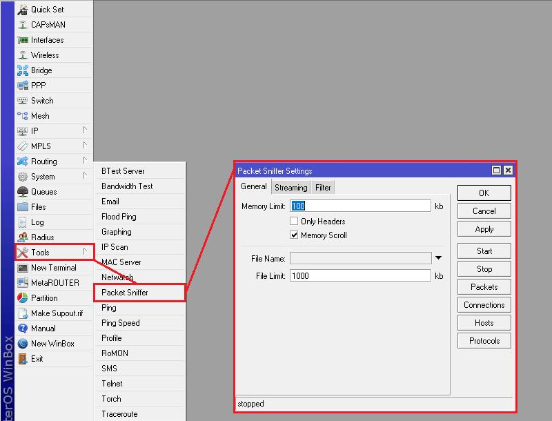 Открываем настройку Packet Sniffer