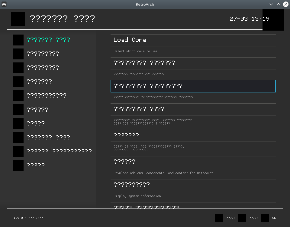 Так выглядит первый запуск после установки из deb-пакета