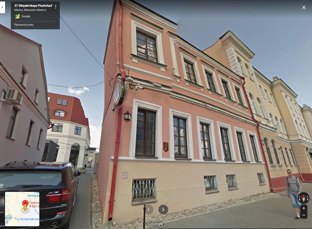 Здание, построенное 80-ых годах 20 века официально числилось в списке архитектурных памятников города.
