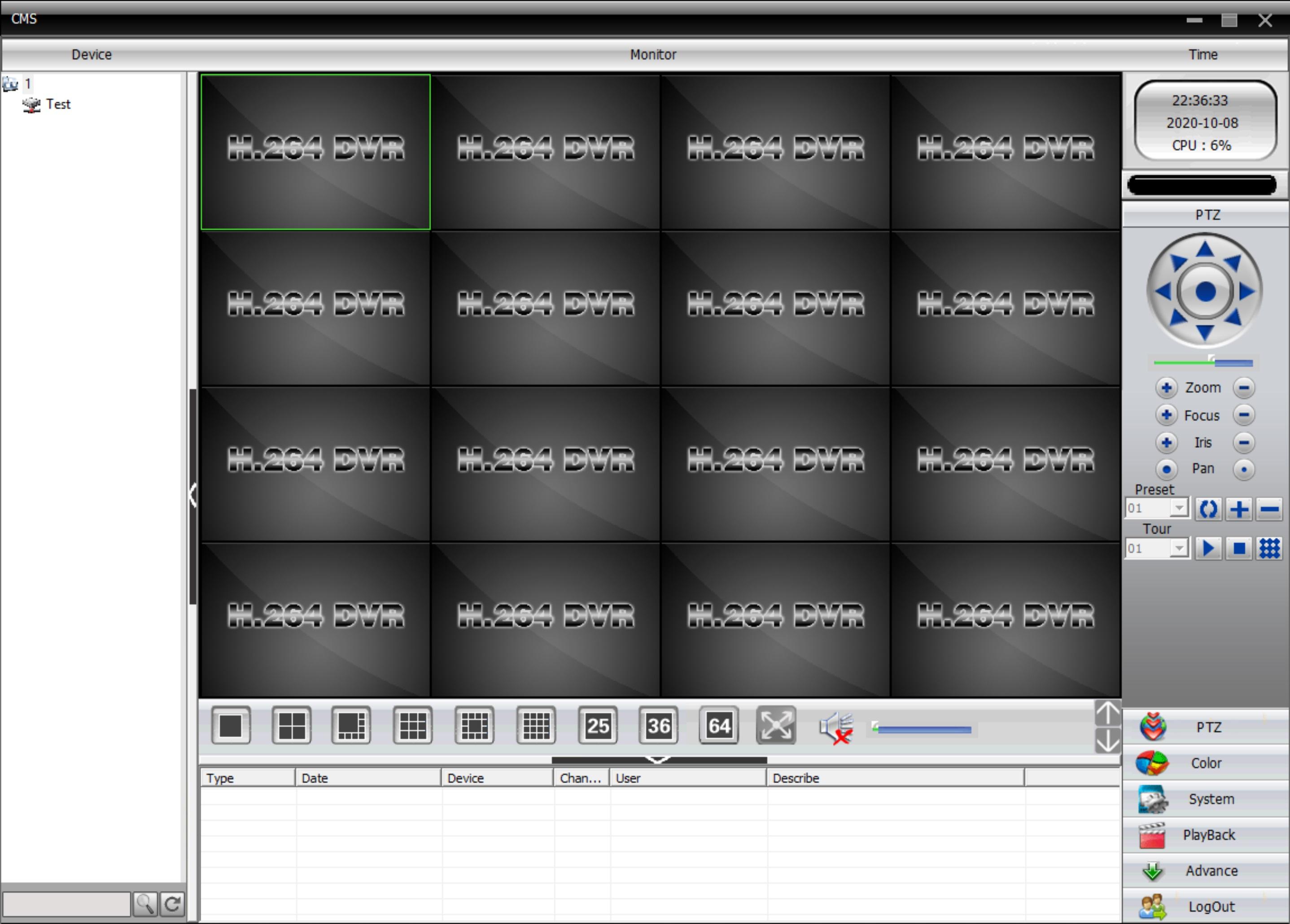 Скриншот программы CMS