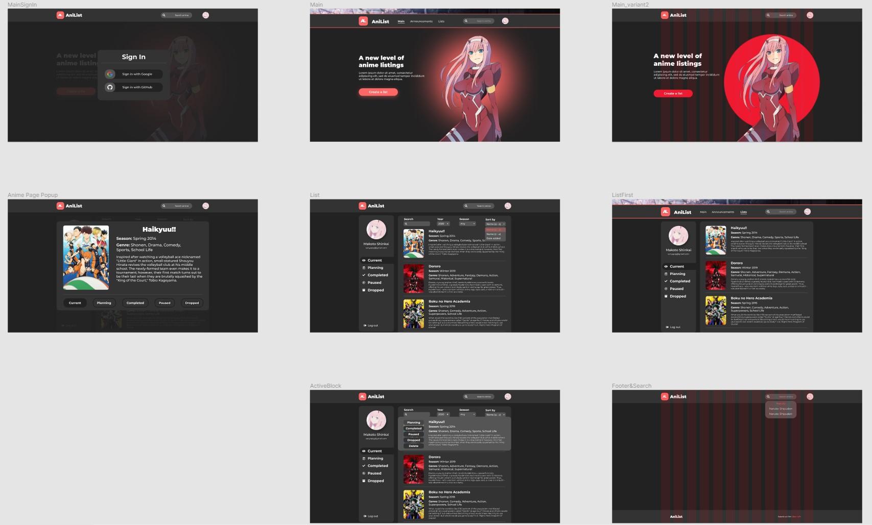 Скриншот проекта из Figma