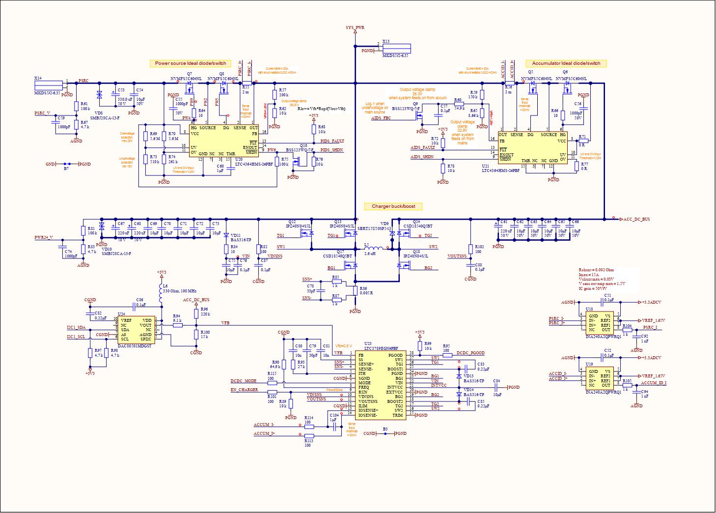 Лист 1. Идеальный диод источника питания, идеальный диод цепи питания системы от аккумулятора и DC/DC преобразователь зарядника.