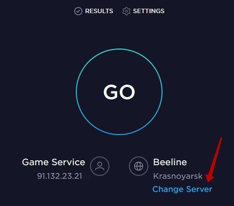 Настраиваю speedtest.net для замера скорости