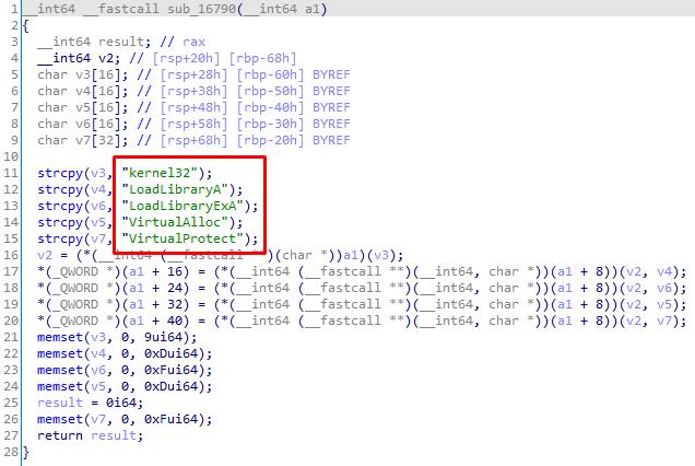 Рисунок 14. Фрагмент кода загрузчика Beacon Cobalt Strike, SHA256: 803352ffcd11cd7adace844ec2715ef728c78c8d8baeca925fe6bd0e9e304042