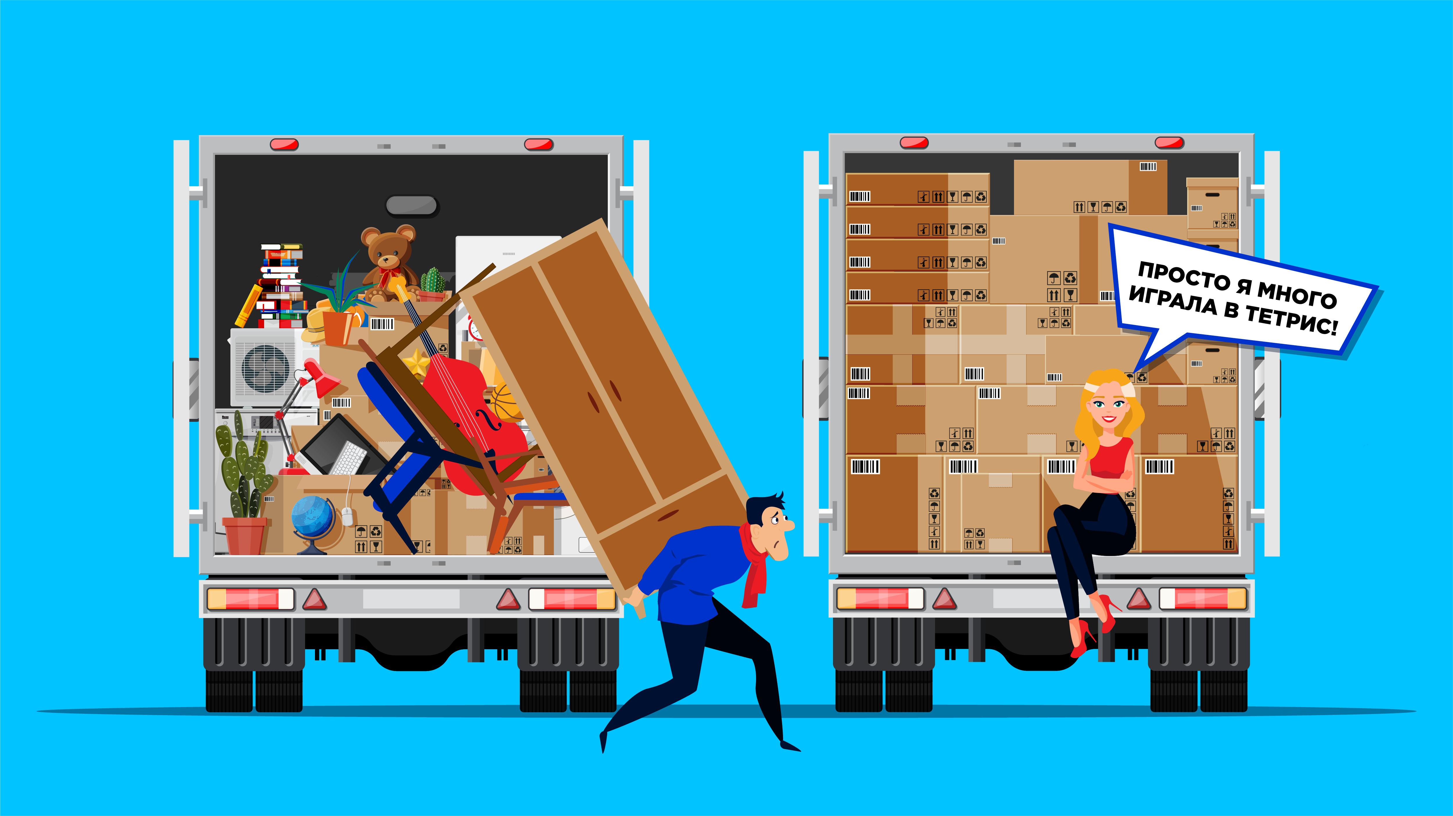 Успеть за 24 часа история переезда оборудования между ЦОДами