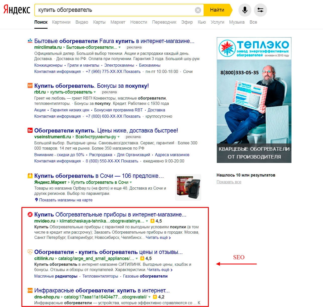 Продвижение в интернете официальный сайт вывод в топ google Широкая улица (деревня Десна)