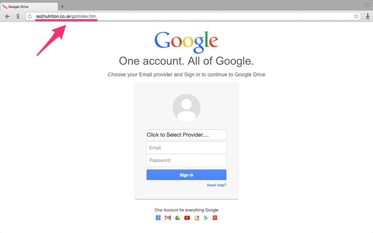 Пример скриншота фишингового сайта