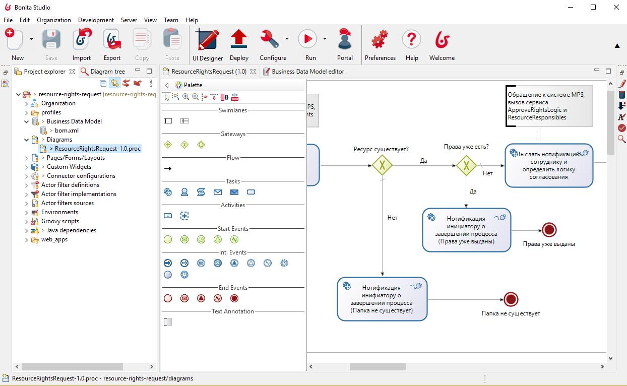 Это приложение, которое устанавливается на компьютер аналитика или разработчика. Здесь можно редактировать BPMN-схемы, создавать модели данных, писать скрипты на Groovy, загружать справочники пользователей, рисовать формы в общем, полный стартерпак для создания бизнес-процессов.