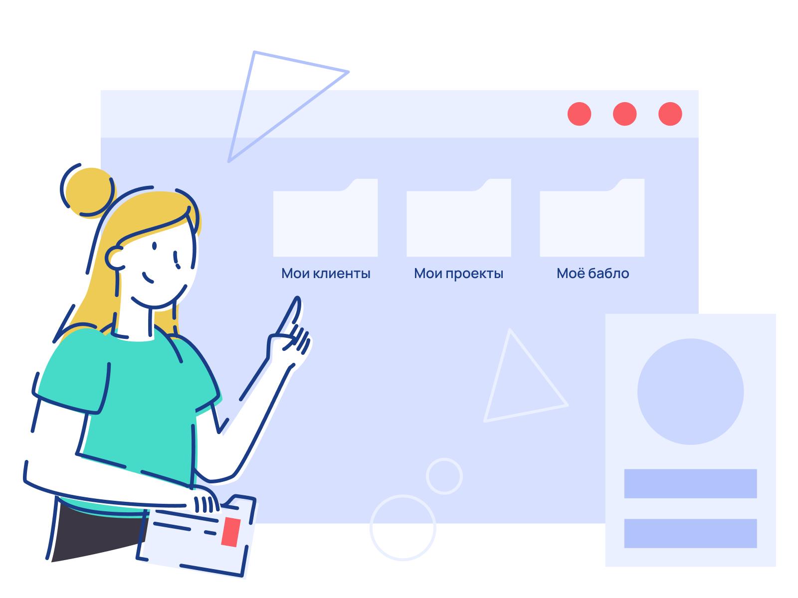6 способов дополнительного дохода для дизайнеров и разработчиков / Хабр