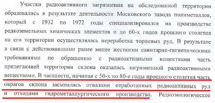 из письма Ростехнадзора от 05.08.2019 №06-00-06/1132 автору