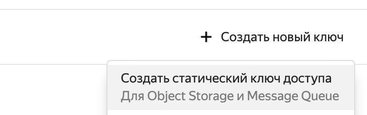 Скрипт на ruby, который с помощью яндекс-сервиса Yandex SpeechKit распознает текст в видео-файле (длинные аудио)