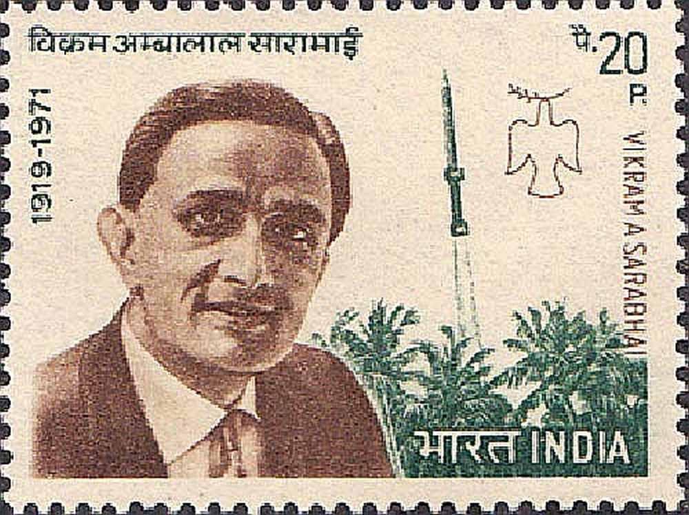 Памятная марка с изображением Викрама Сарабхаи
