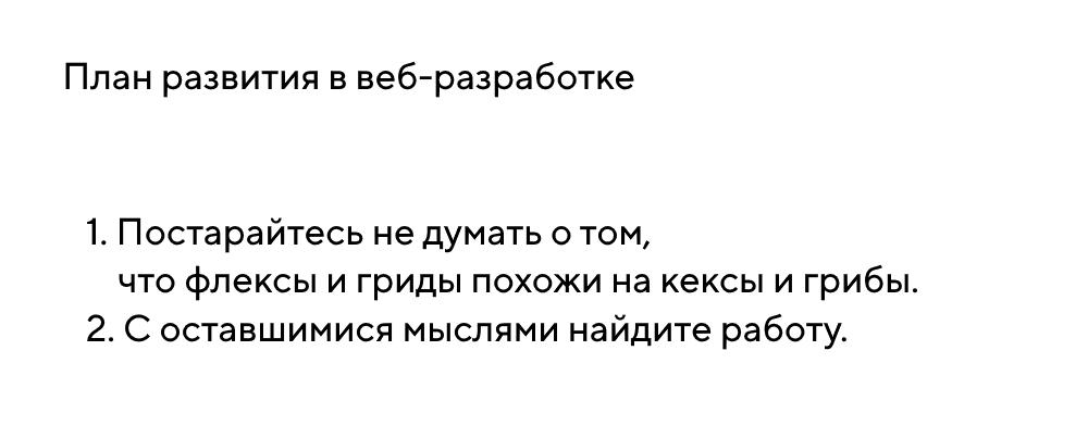 Джейсон Стэтхем, II в. до н.э.