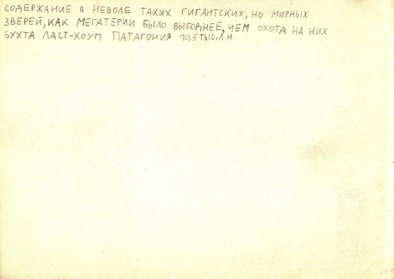 Описание к рисунку от Станислава Владимировича Дробышевского