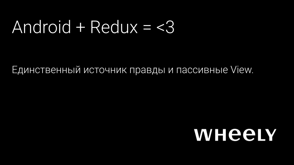 Android  Redux  amplt3