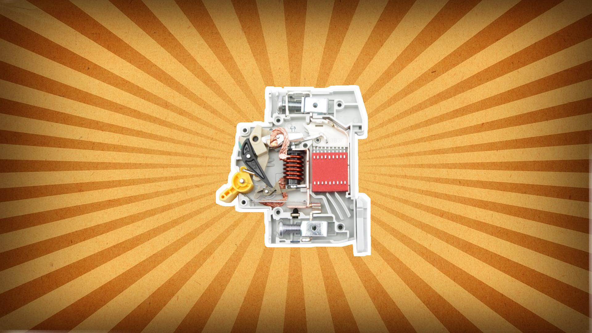 Как не оконфузиться при выборе автоматического выключателя