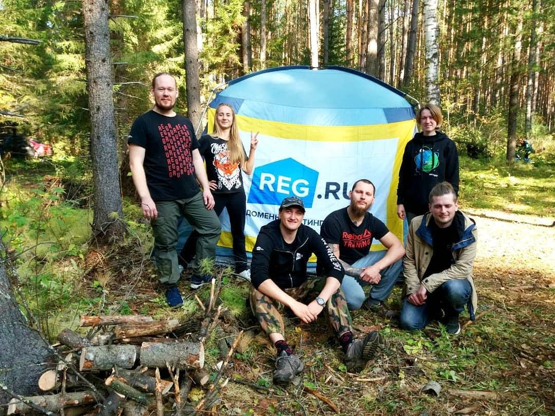 Сотрудники REG.RU из Новосибирска в походе