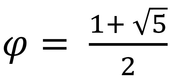 Уравнение золотого сечения, phi