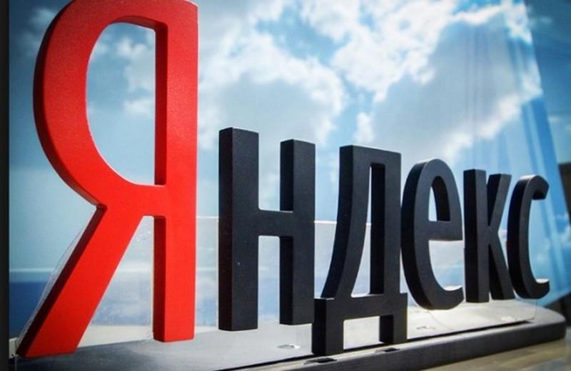 Яндекс запустит сервис безналичной оплаты