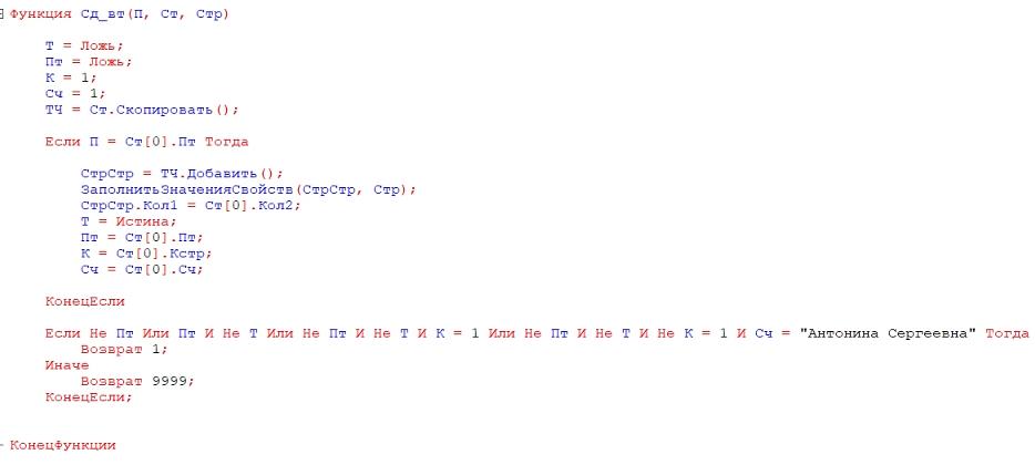 Пример кода от любителя красивого синтаксиса