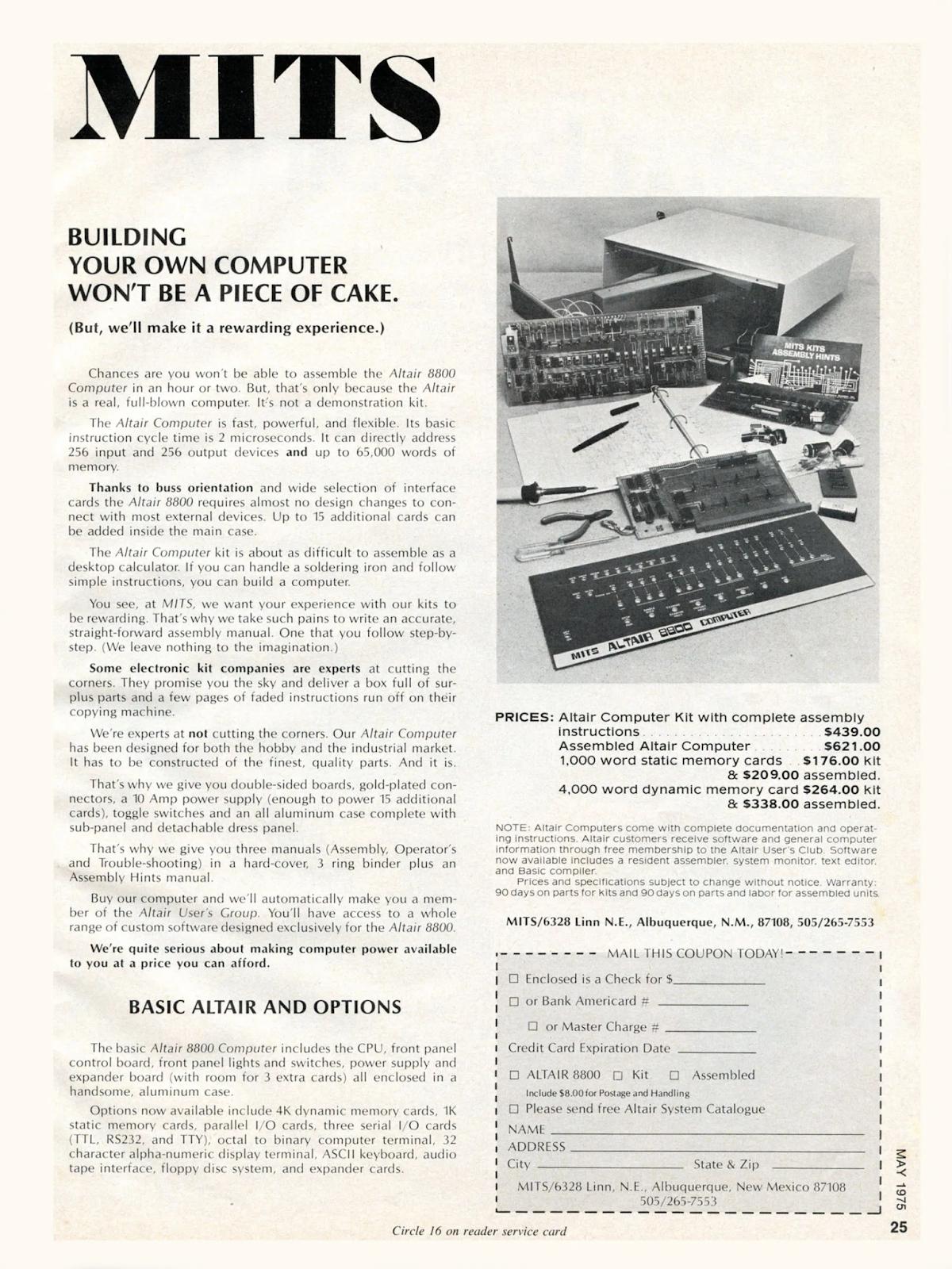 Реклама Altair 8800