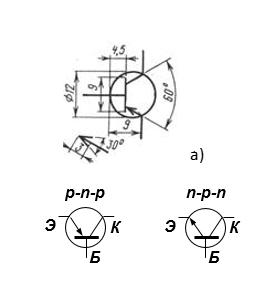 Рис. 3.1. Условное обозначение на схеме биполярного транзистора p-n-p структуры   и n-p-n структуры .