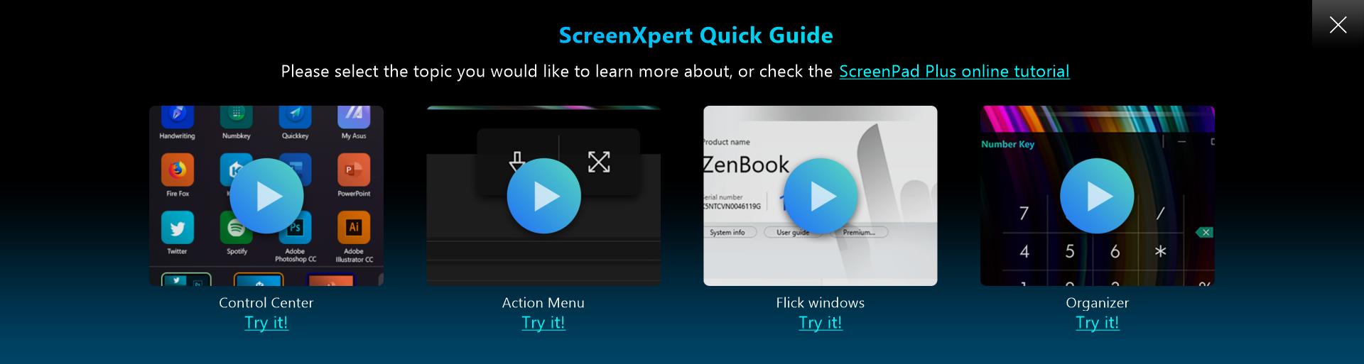 Обучающие ролики ASUS ScreenPad Plus