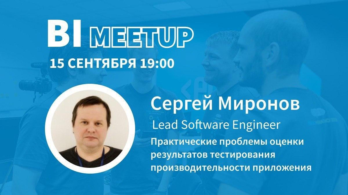 Business Intelligence Meetup #2