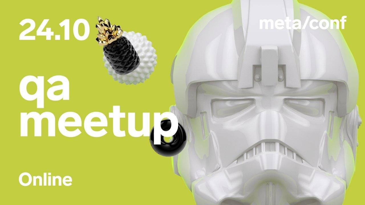Online QA Meetup