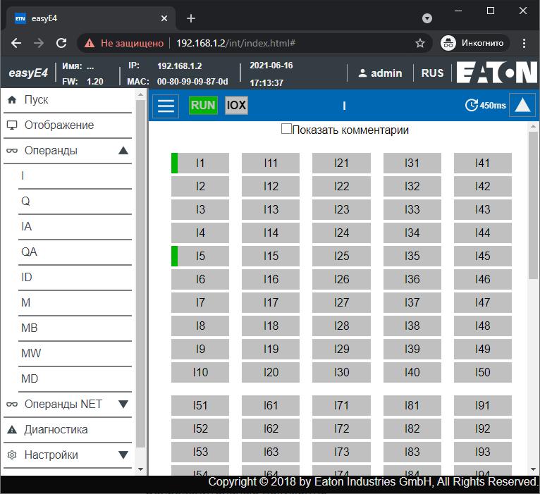 Web-сервер easyE4 с отображением текущего состояния входов