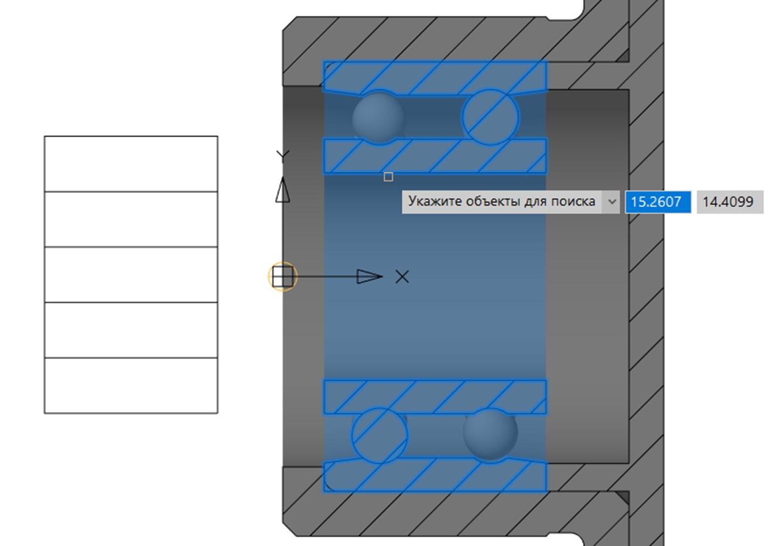 Рис. 12. Выбор объекта для формирования отчета по геометрическому размеру подшипника