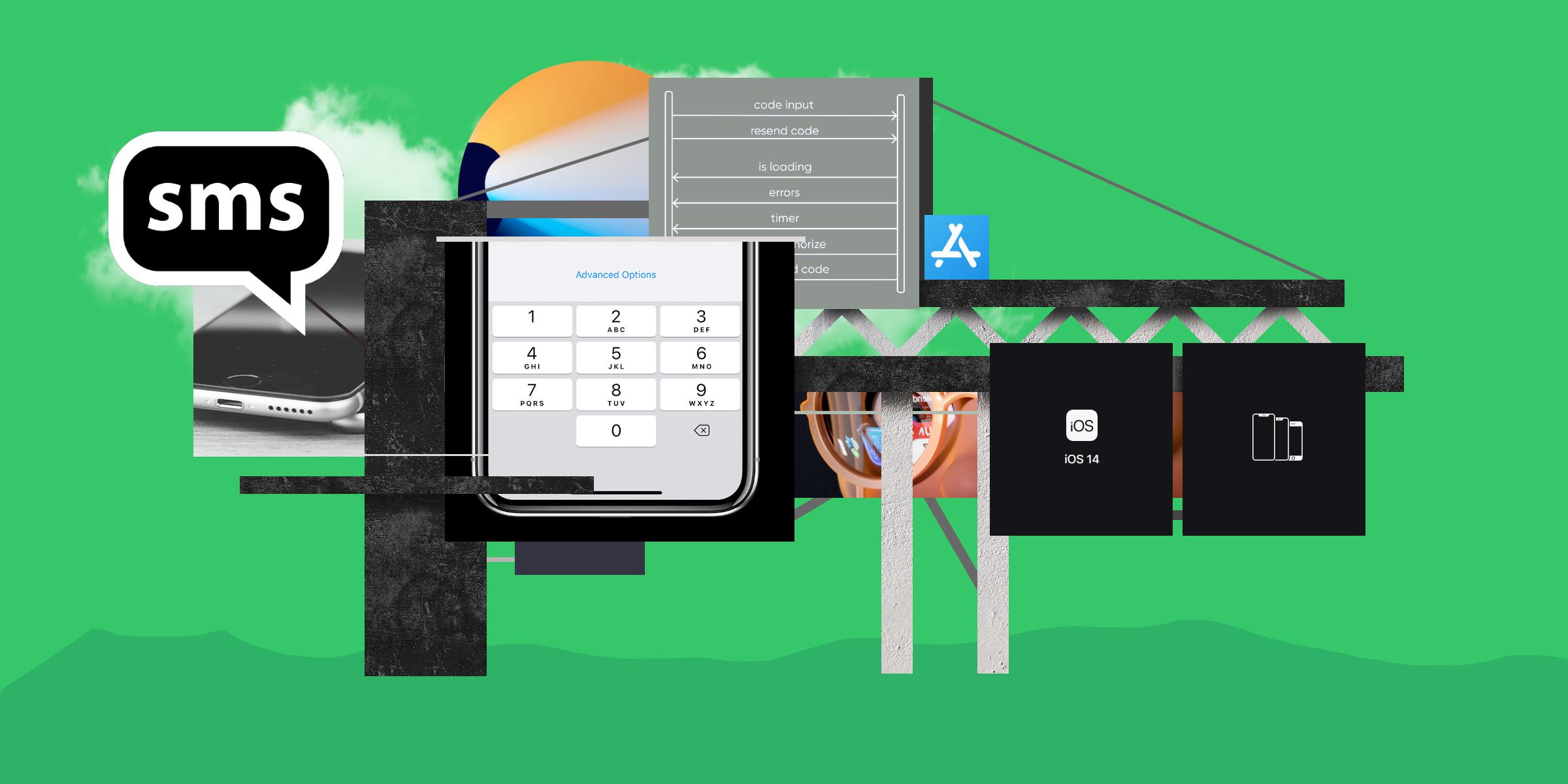 Как сделать экран подтверждения СМС-кода на iOS