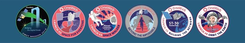 Эмблемы и нашивки миссий OneWeb
