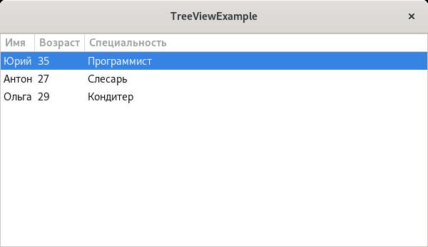 Создание TreeView и ComboBox в Glade