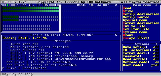 Чтение дискеты программой HD-Copy. Дискета на месте, данные читаются.