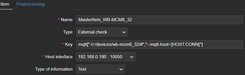 Пример Master item для MQTT метрик