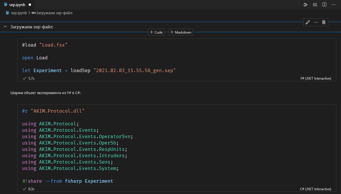 Скриншот notebook'a из VS Code
